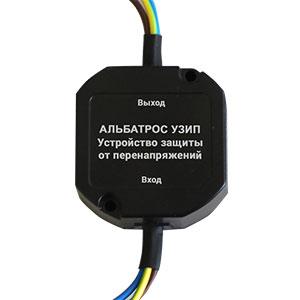Устройство защиты АЛЬБАТРОС УЗИП 220/1000 АС